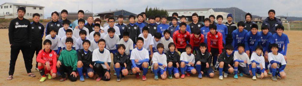 FC   Giocatore   Seki